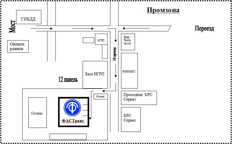 fast-trans-moskva